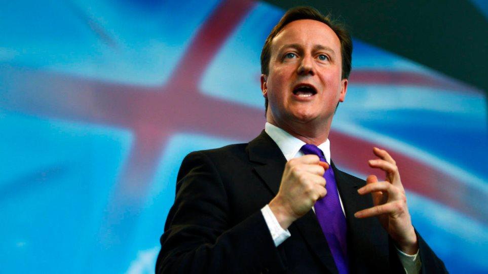 Η Βρετανία υποδέχθηκε τους πρώτους Σύρους πρόσφυγες