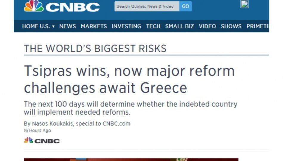 CNBC: Γιατί οι πρώτες 100 μέρες της νέας κυβέρνησης θα καθορίσουν τη μοίρα της Ελλάδας