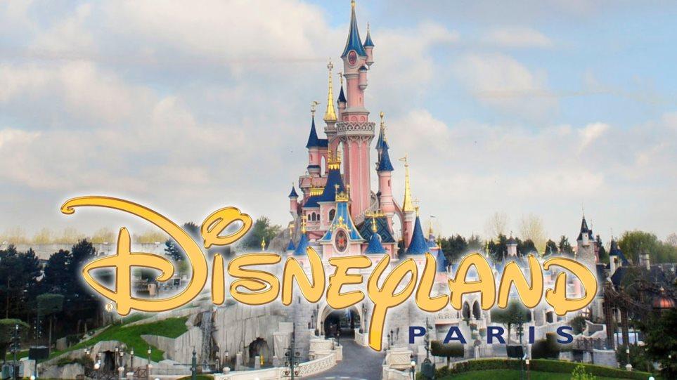 Για προσλήψεις στην Αθήνα έρχεται η Disneyland