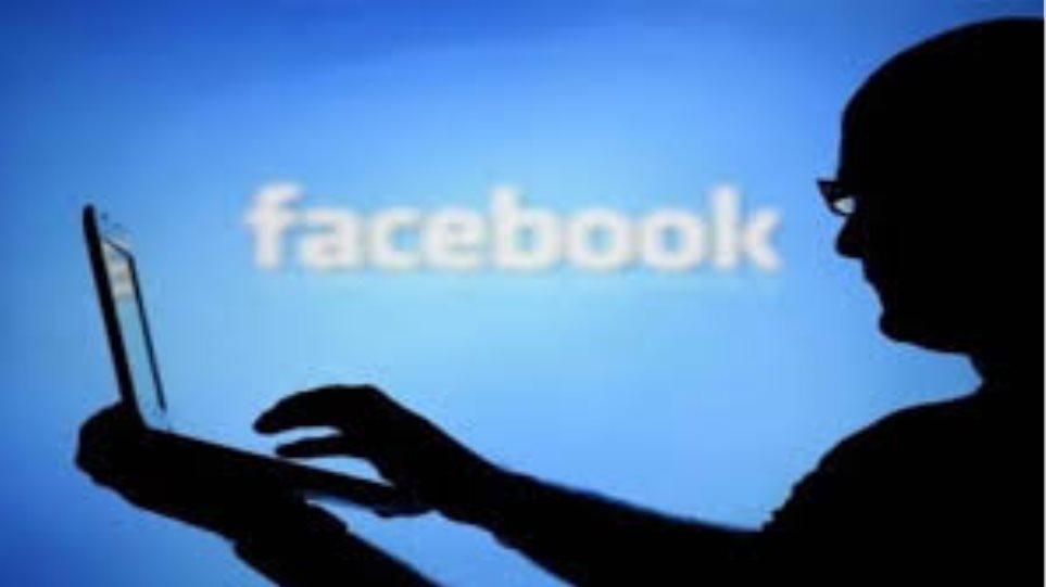 Συνελήφθη 21χρονος στη Θεσσαλονίκη ο οποίος «ανέβαζε» στο Facebook γυμνές φωτογραφίες 19χρονης