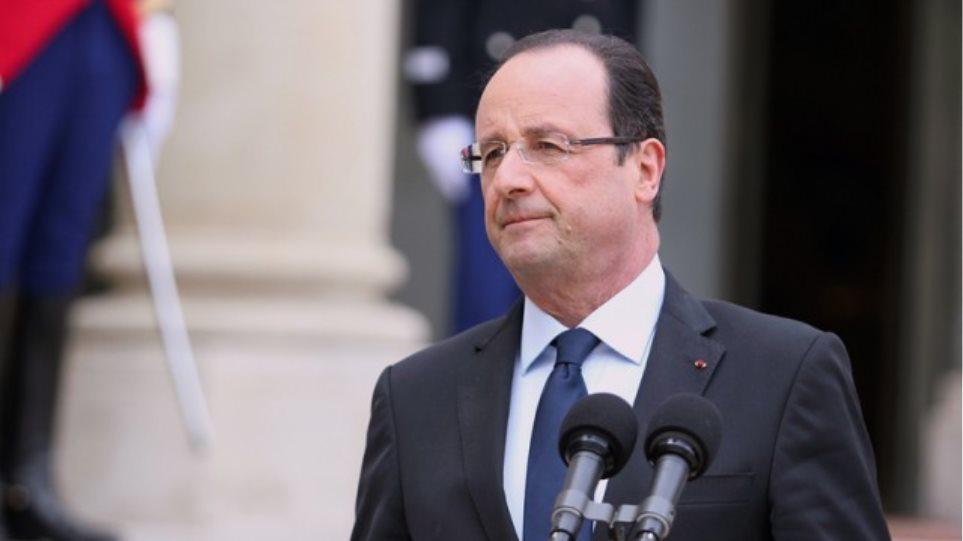 Ικανοποίηση Ολάντ για τη συμφωνία στη σύσκεψη των υπουργών Εσωτερικών
