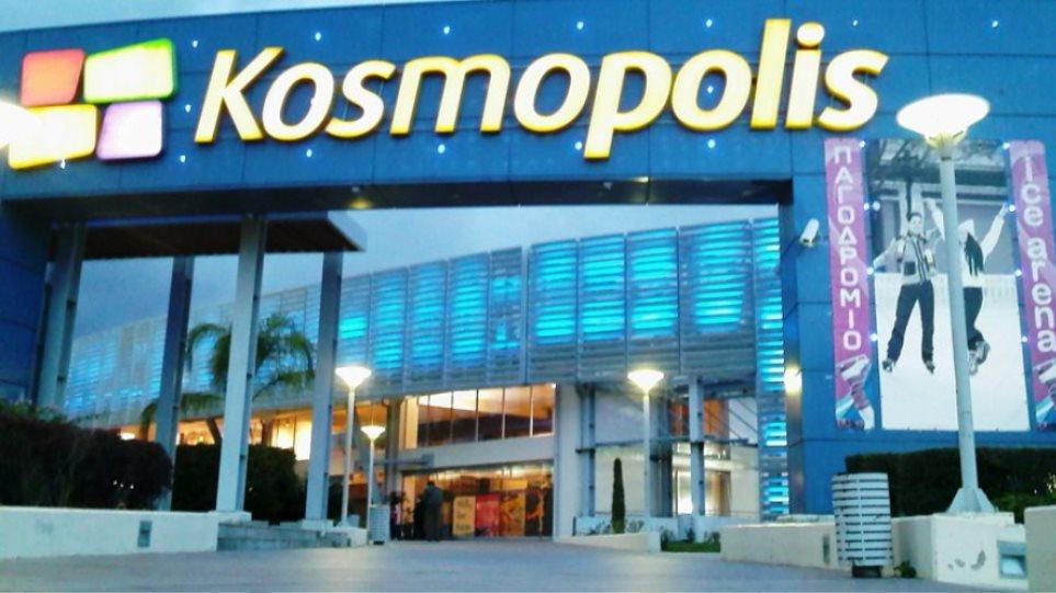 Νέο deal στην Κηφισίας: Σε ποιον επιχειρηματία πέρασε το Kosmopolis στο Μαρούσι