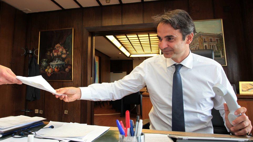 Ο Κυριάκος Μητσοτάκης ανακοίνωσε την υποψηφιότητά του για τη Νέα Δημοκρατία