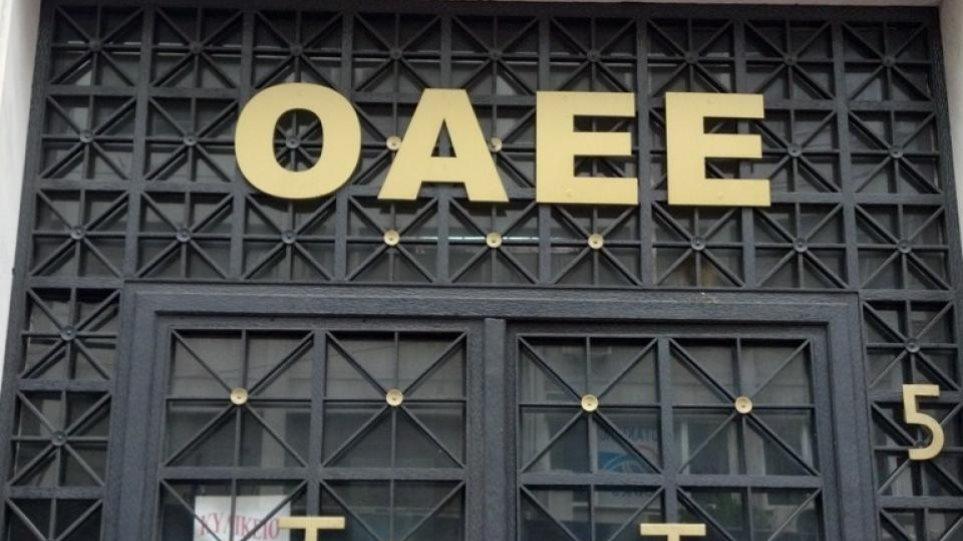 Μέχρι τις 30 Σεπτεμβρίου η ευνοϊκή ρύθμιση για τους οφειλέτες του ΟΑΕΕ