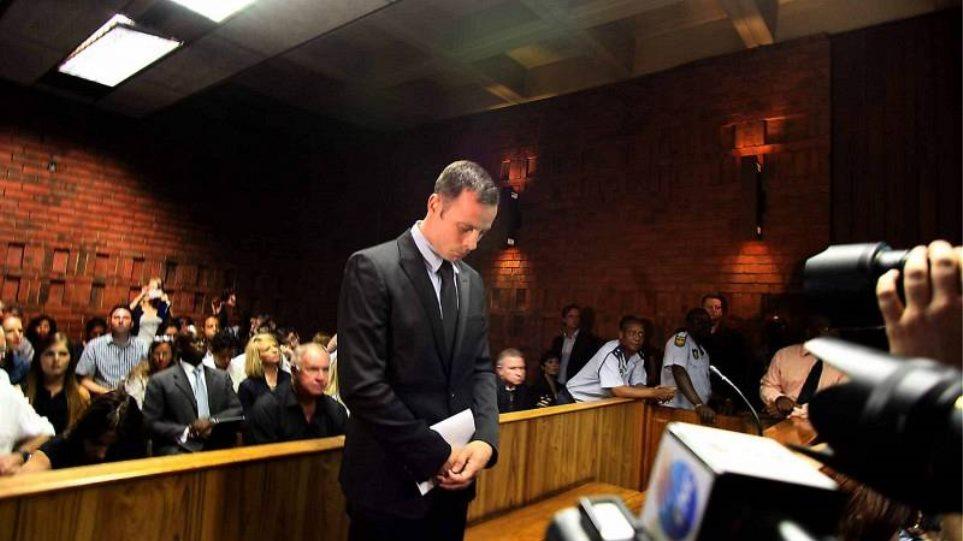 Νότια Αφρική: Στις 3 Νοεμβρίου θα ξεκινήσει η δίκη του Όσκαρ Πιστόριους