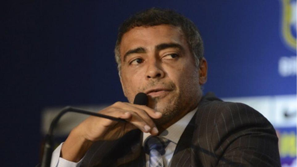 Σφοδρή επίθεση Ρομάριο κατά της FIFA