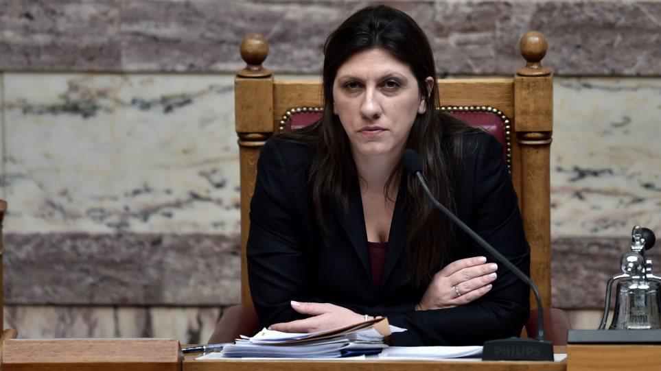 Βουλή: «Καπάρωσε» γραφείο και άλλαξε τις κλειδαριές η Ζωή