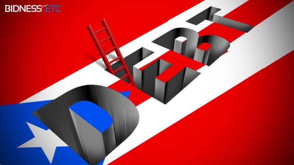 Πουέρτο Ρίκο: Ετοιμάζεται για αναδιάρθρωση του χρέους του