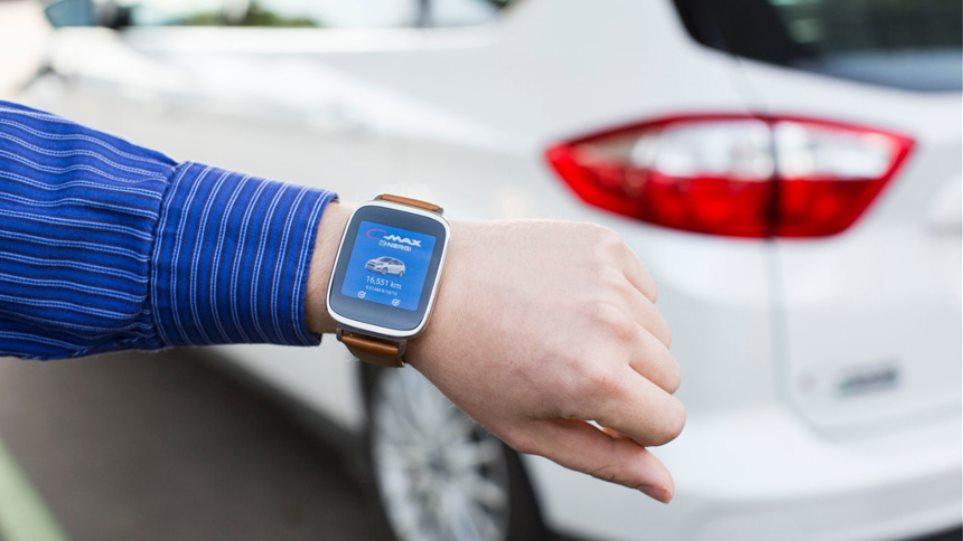 Τα έξυπνα ρολόγια που συνδέονται με το αυτοκίνητο