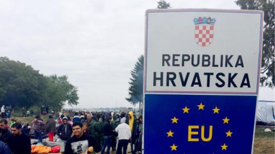 Η Κροατία άνοιξε τα σύνορά της με τη Σερβία