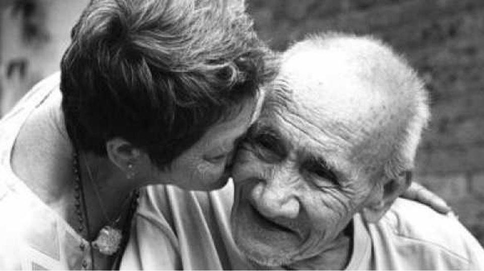 Δωρεάν εκπαιδευτικά σεμινάρια για φροντιστές ατόμων που πάσχουν από Αλτσχάιμερ