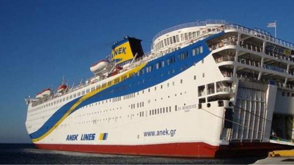 Στον Πειραιά με 2.477 μετανάστες αναμένεται το «Ελευθέριος Βενιζέλος»