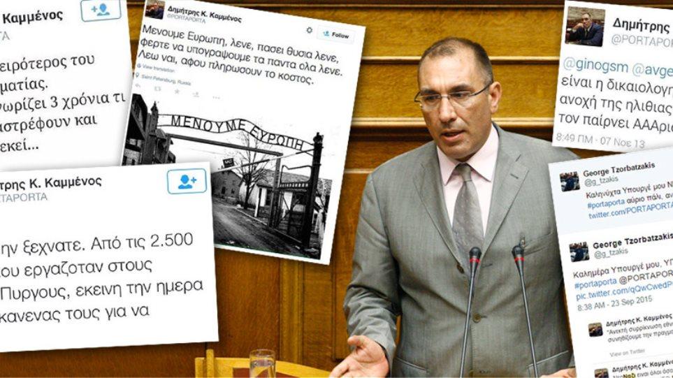 Τα tweets που «έκαψαν» τον Δημήτρη Καμμένο