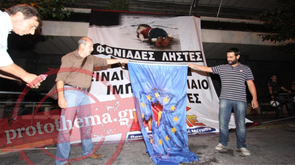 Συγκέντρωση αλληλεγγύης στους πρόσφυγες και τους μετανάστες από μέλη του ΠΑΜΕ