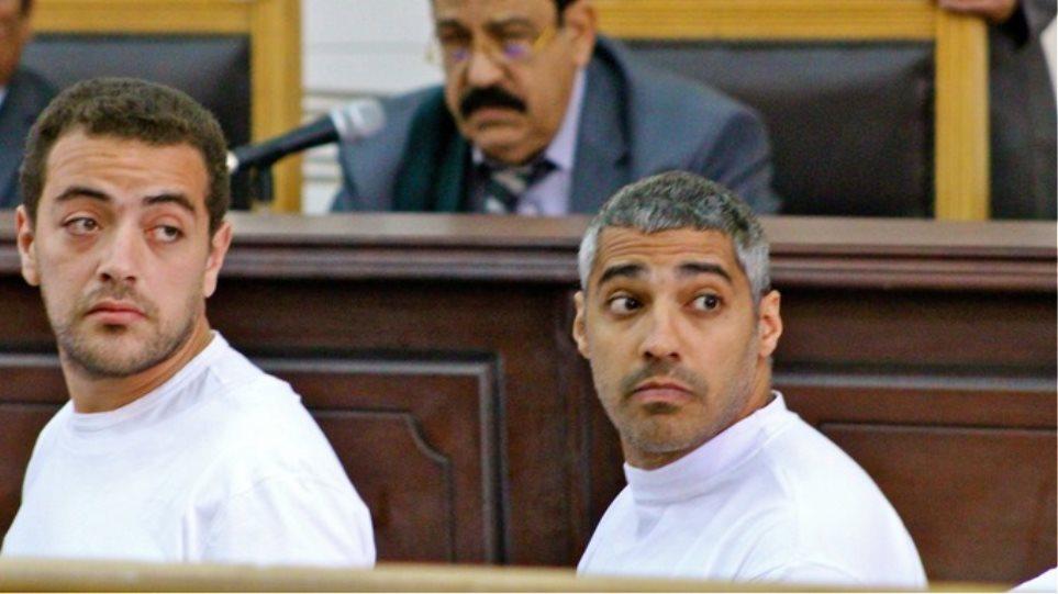 Αίγυπτος: Δόθηκε προεδρική χάρη σε δύο δημοσιογράφους του Al Jazeera