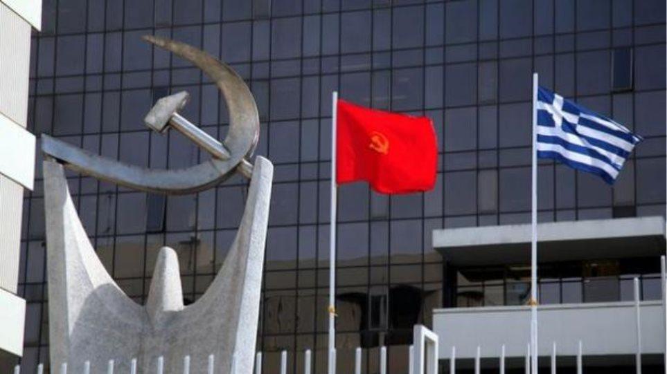 ΚΚΕ: Στόχος της νέας κυβέρνηση η γρήγορη υλοποίηση των μέτρων