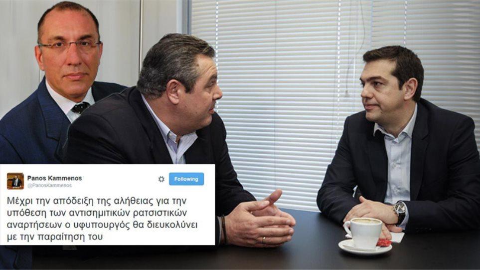 Με ένα tweet απέλυσαν τον Δημήτρη Καμμένο