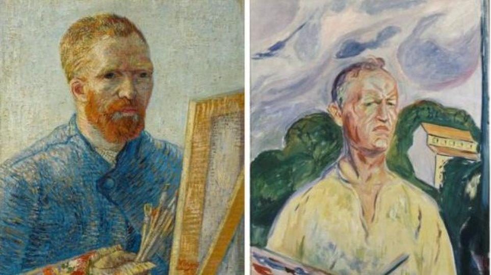 Για πρώτη φορά μαζί στην ίδια έκθεση έργα του Βαν Γκογκ και του Μουνκ