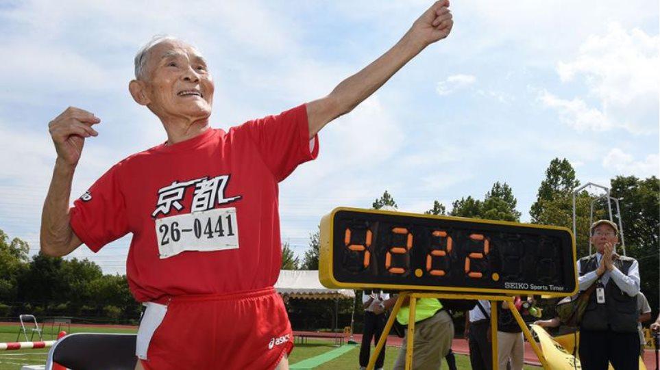 Ιαπωνία: «Και τώρα, φέρτε μου τον Μπολτ» λέει υπεραιωνόβιος σπρίντερ!