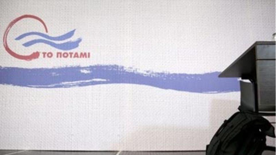 «Το Ποτάμι δεν συνομιλεί με παλιά κόμματα» δηλώνουν στελέχη του