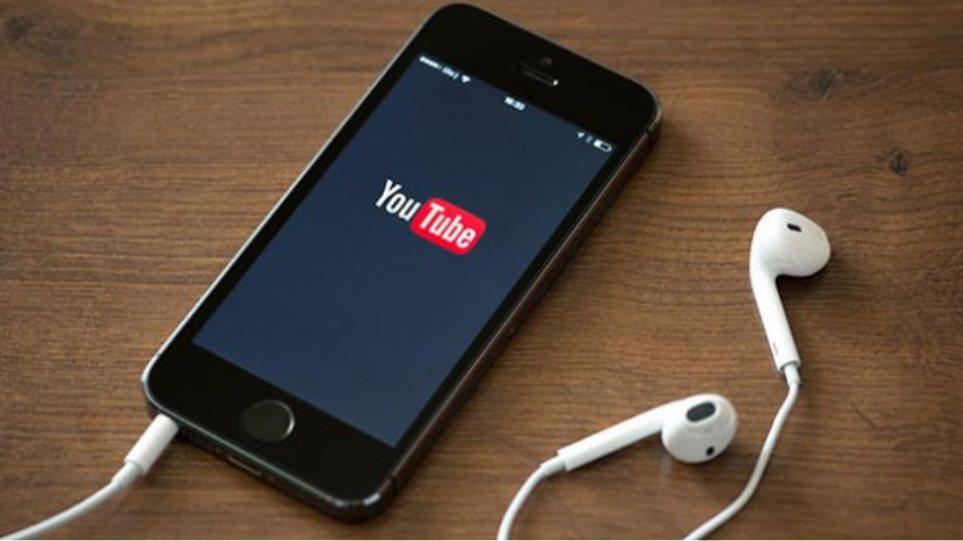 YouTube: Έρχεται συνδρομητικό μοντέλο χωρίς διαφημίσεις
