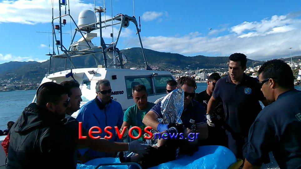 Νέο ναυάγιο προσφύγων στη Μυτιλήνη - Νεκροί ένα παιδί δύο ετών και μια γυναίκα