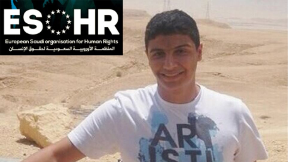Σ. Αραβία: Δεύτερος Σιίτης πρόκειται να αποκεφαλιστεί