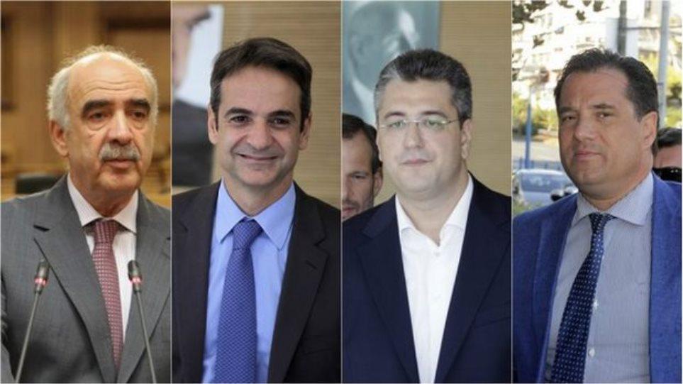 ΝΔ: Θερμαίνεται το προεκλογικό κλίμα για την ανάδειξη νέου αρχηγού