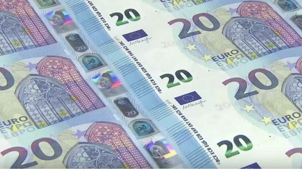Βίντεο: Αυτό είναι το νέο 20ευρω, όπως το παρουσίασε η ΕΚΤ