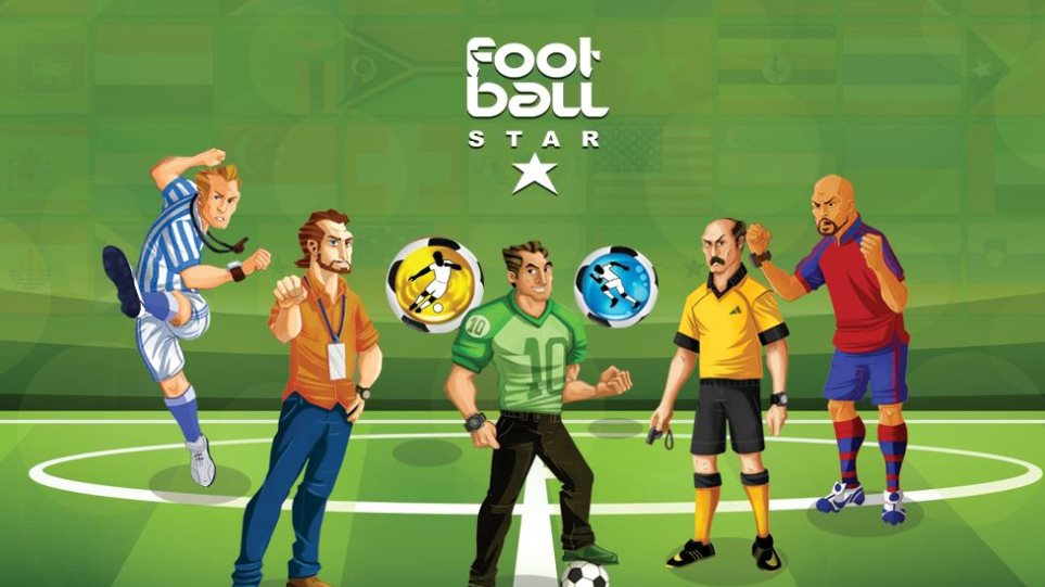 «Football Star»: Ένα ελληνικό app ανάμεσα στα 50 καλύτερα του κόσμου