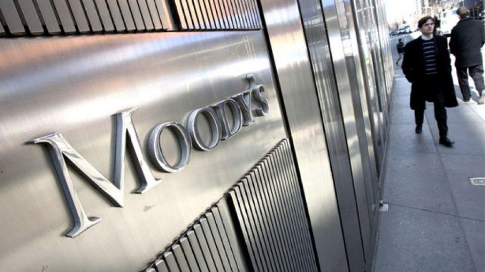 Αναβάθμιση του γερμανικού τραπεζικού συστήματος από τη Moody's