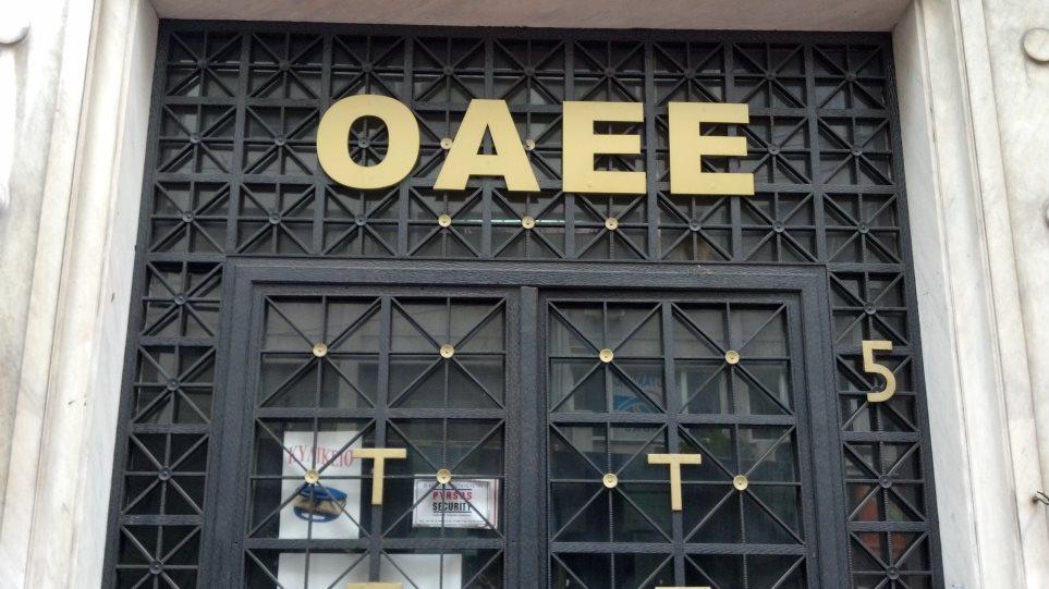Νέος τρόπος εγγραφής στις Ηλεκτρονικές Υπηρεσίες του ΟΑΕΕ
