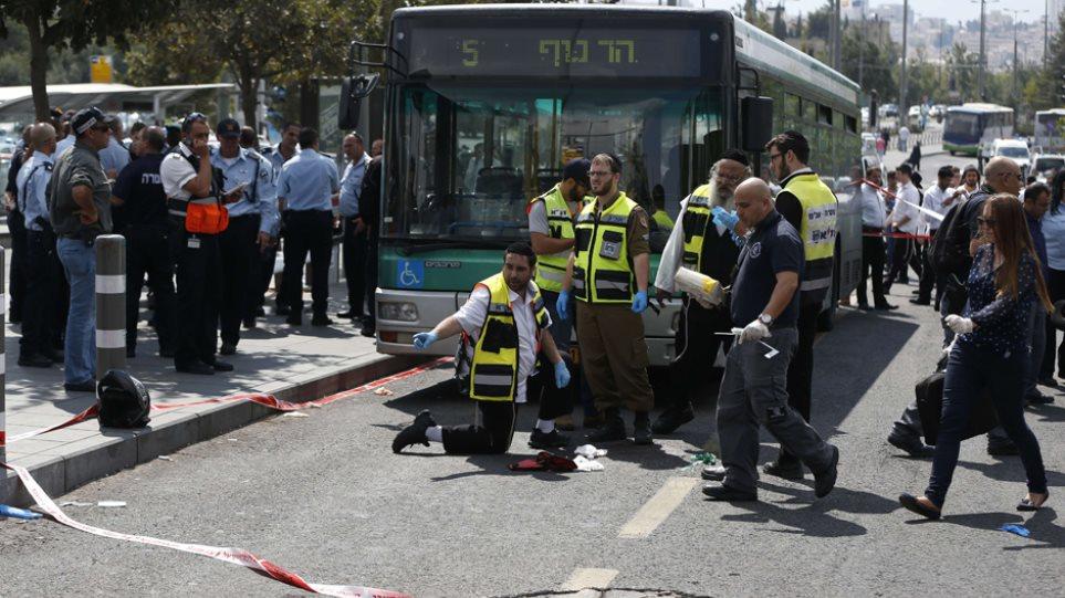 Ισραήλ: Άλλος ένας στρατιώτης μαχαιρώθηκε