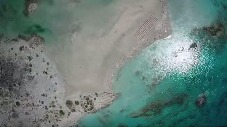 Το εξωτικό Ελαφονήσι σε ένα εκπληκτικό βίντεο από ψηλά