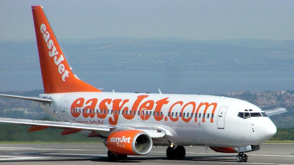 Αναγκαστική προσγείωση αεροσκάφους με προορισμό την Κρήτη – Ο πιλότος έχασε τις αισθήσεις του!