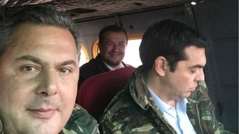 Η selfie του Καμμένου με Τσίπρα και Παππά μέσα από ένα Χιούι