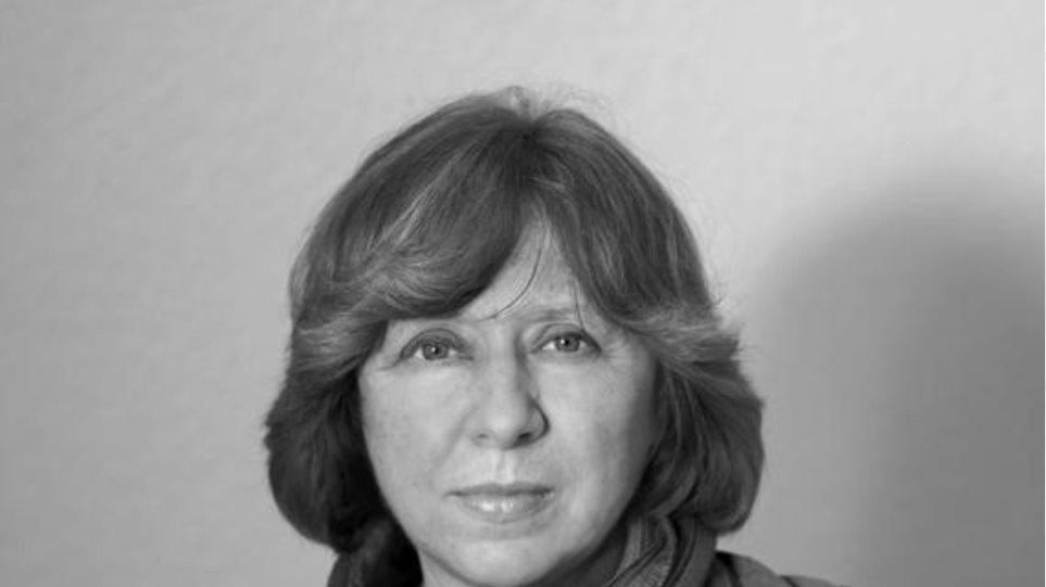 Η νέα νομπελίστρια Σβετλάνα Αλεξιέβιτς, σύντομα στα ελληνικά με νέο βιβλίο