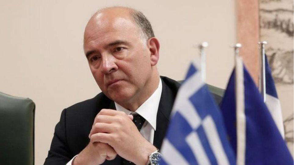 Πιο αισιόδοξος από ποτέ για την Ελλάδα, δηλώνει ο Μοσκοβισί