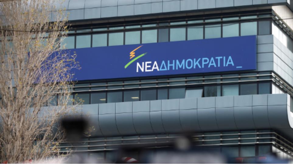 ΝΔ: Προκλητική για τους Έλληνες η ομιλία του Τσίπρα