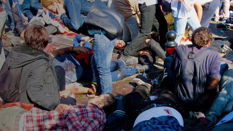 Μακελειό στην Άγκυρα: Τουλάχιστον 95 οι νεκροί από τις εκρήξεις