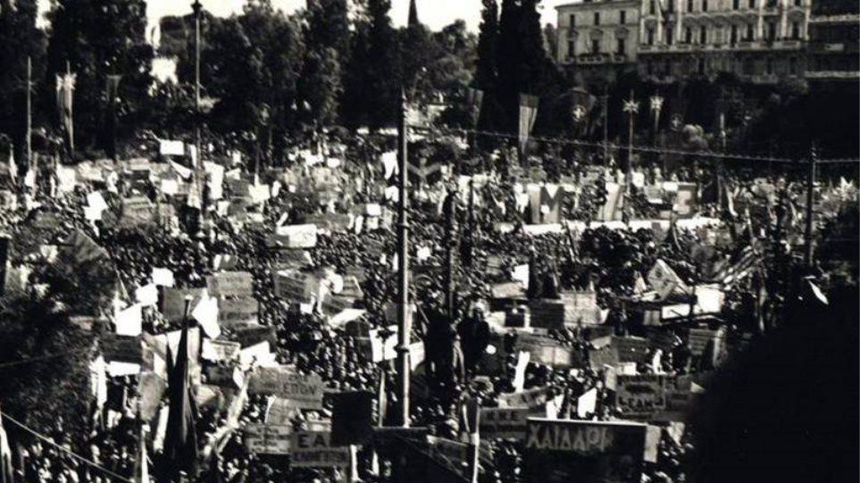 Συνεχίζονται οι εκδηλώσεις για την 71η επέτειο της απελευθέρωσης της Αθήνας