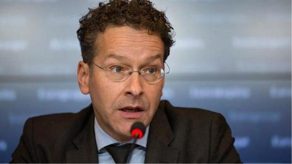 Ντάισελμπλουμ: Ανάγκη η Ευρώπη να θωρακιστεί από τις κρίσεις