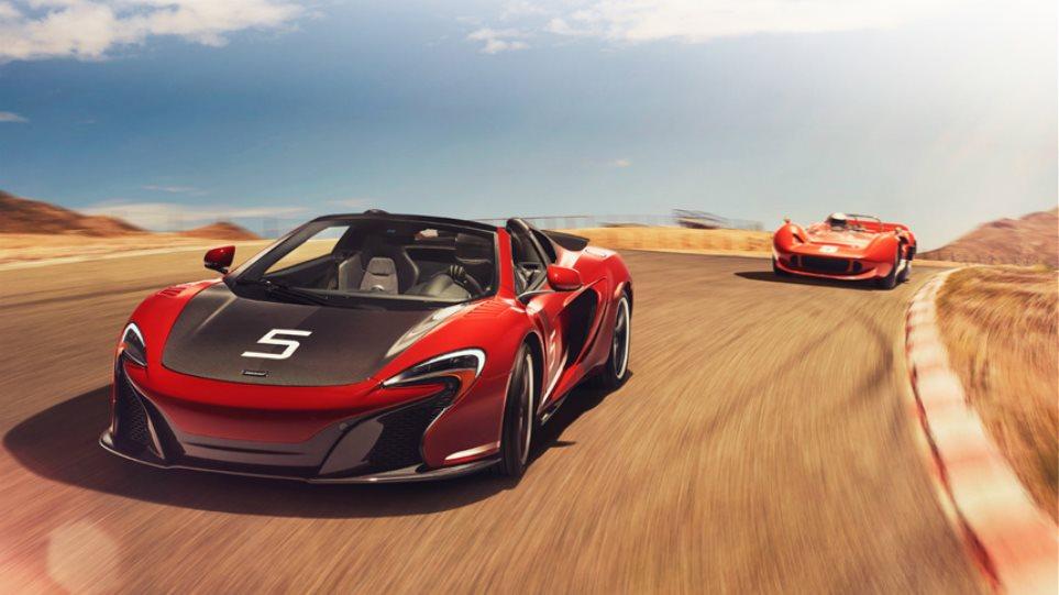 """Η McLaren """"φόρος-τιμής"""" στους αμερικάνικους αγώνες"""