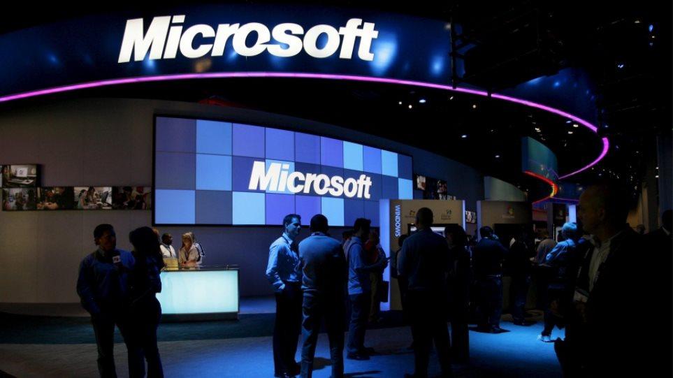 Microsoft: Αφού απογοητεύτηκε από την Ελλάδα, προσλαμβάνει 700 άτομα στη Ρουμανία