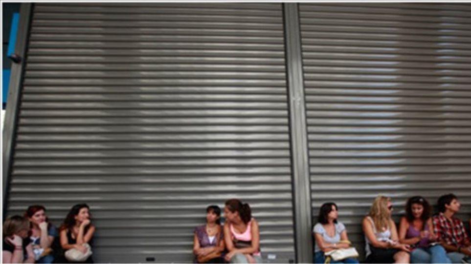 Έρευνα: Ελλάδα, η χειρότερη χώρα της ΕΕ για τους νέους