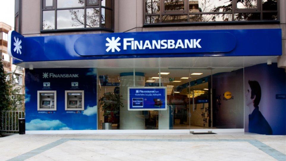 Finansbank: Σε επαφές με ξένους επενδυτές η Εθνική