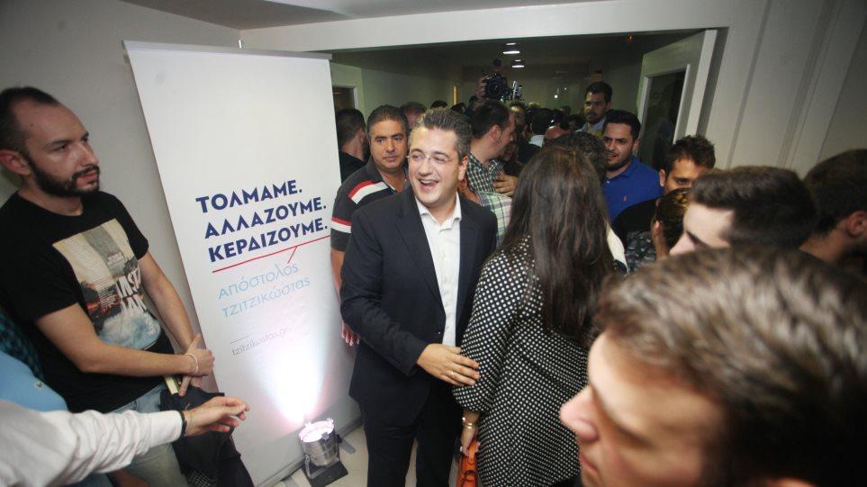 Με το τρίπτυχο «τολμάμε, αλλάζουμε, κερδίζουμε» το πρώτο προεκλογικό σποτ του Τζιτζικώστα