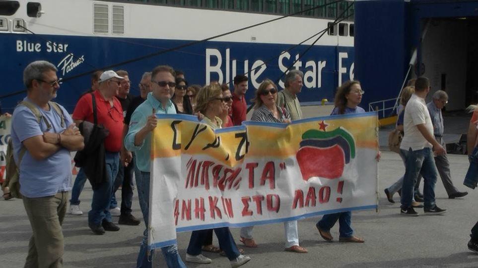 Δύο βουλευτίνες του ΣΥΡΙΖΑ διαδήλωσαν για αποφάσεις του μνημονίου που ψήφισαν!