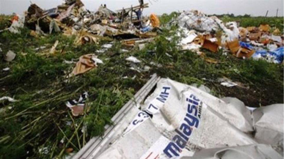 Πτήση MH17 : Το αεροσκάφος κατερρίφθη από πύραυλο φιλορώσων αυτονομιστών