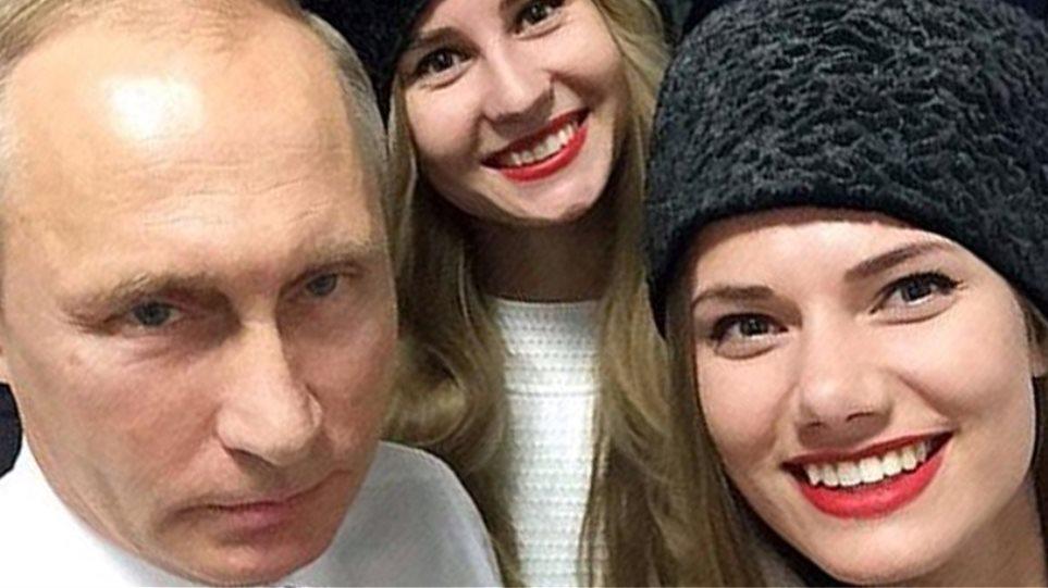 Οι selfies του Πούτιν με πανέμορφες Ρωσίδες